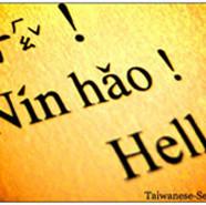 Mandarin Language